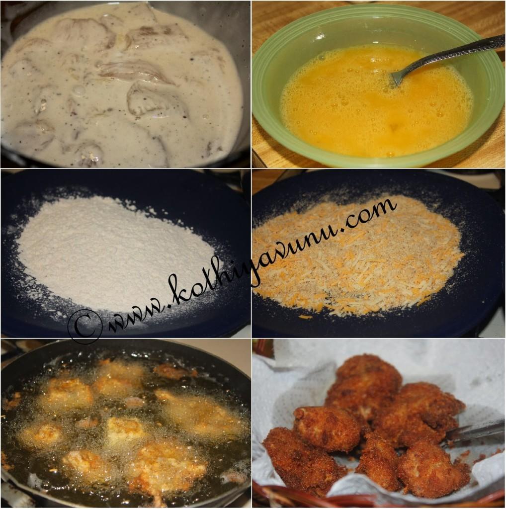 Chicken Nuggets - Fried Chicken Nuggets-Bites |kothiyavunu.com