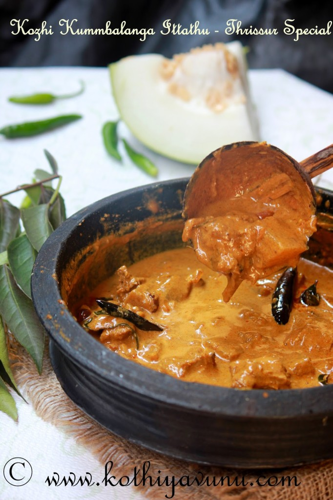 Chicken-Kozhi Kumbalanga Curry -Thirssur Style |kothiyavunu.com