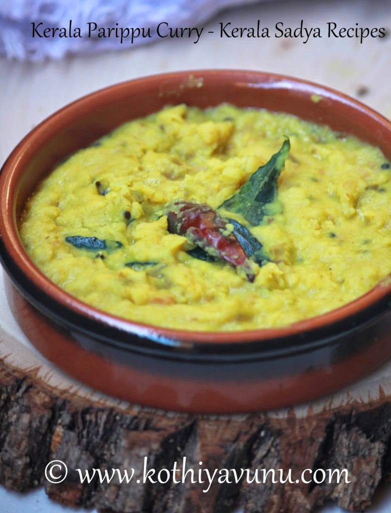 Kerala Parippu Curry -Nadan Parippu Curry |kothiyavunu.com