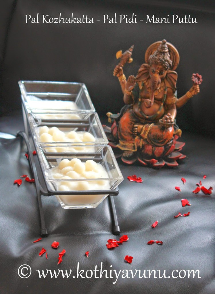 Paal Kozhukatta-Paal Pidi -Alli Pidi |kothiyavunu.com