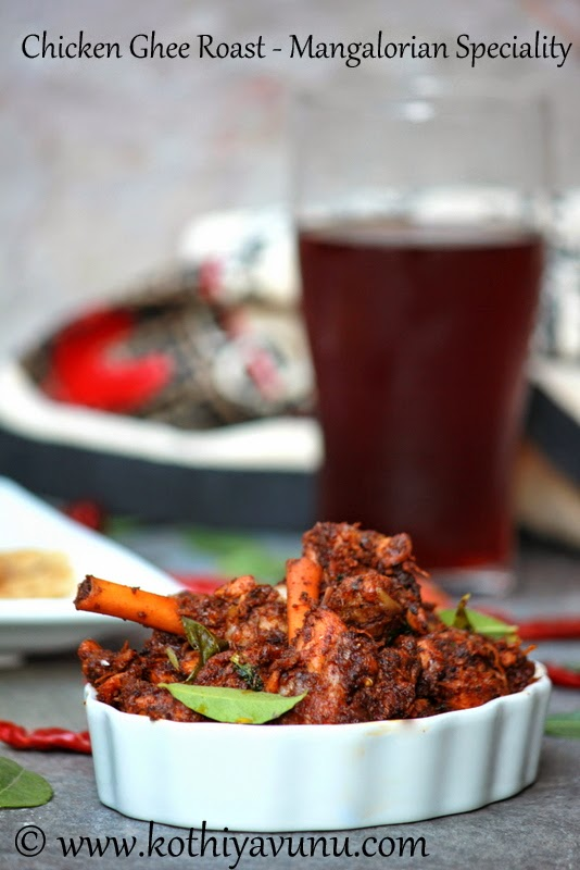 Chicken Ghee Roast - Ghee Roast Chicken Recipe