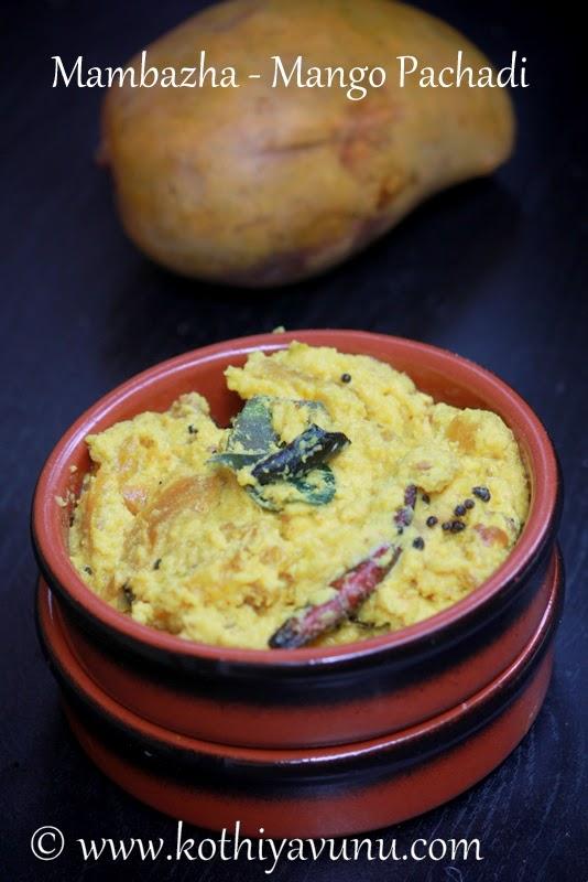 Mambazha Pachadi-Mango Pachadi |kothiyavunu.com