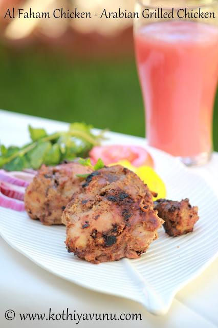 Al Faham Chicken - Arabian Grilled Chicken |kothiyavunu.com