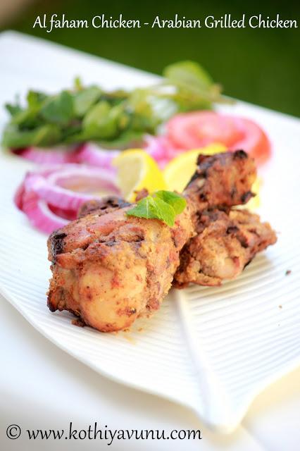 Al Faham Chicken -Arabian Grilled Chicken |kothiyavunu.com