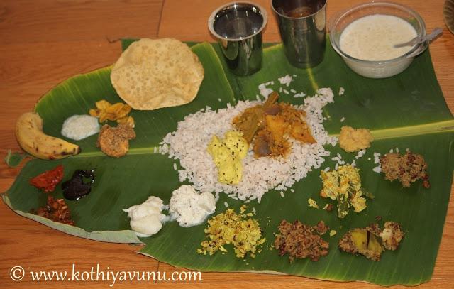 Onam Sadya |kothiyavunu.com