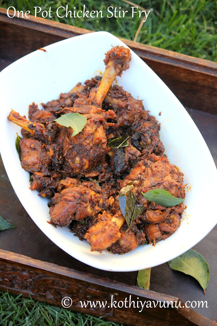 One Pot Chicke Stir Fry |kothiyavunu.com