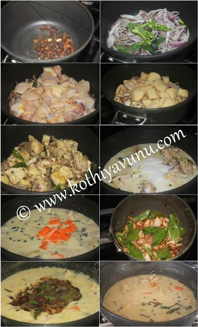 Kerala Chicken Stew Steps  kothiyavunu.com