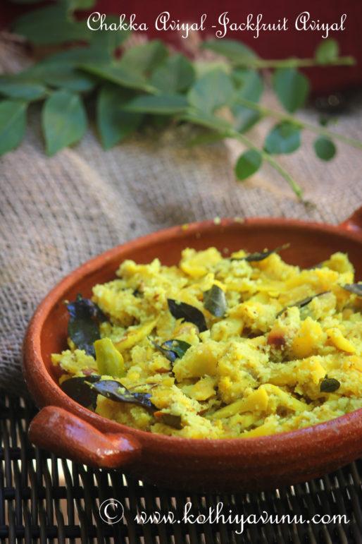 Chakka Aviyal -Jackfruit Aviyal |kothiyavunu.com